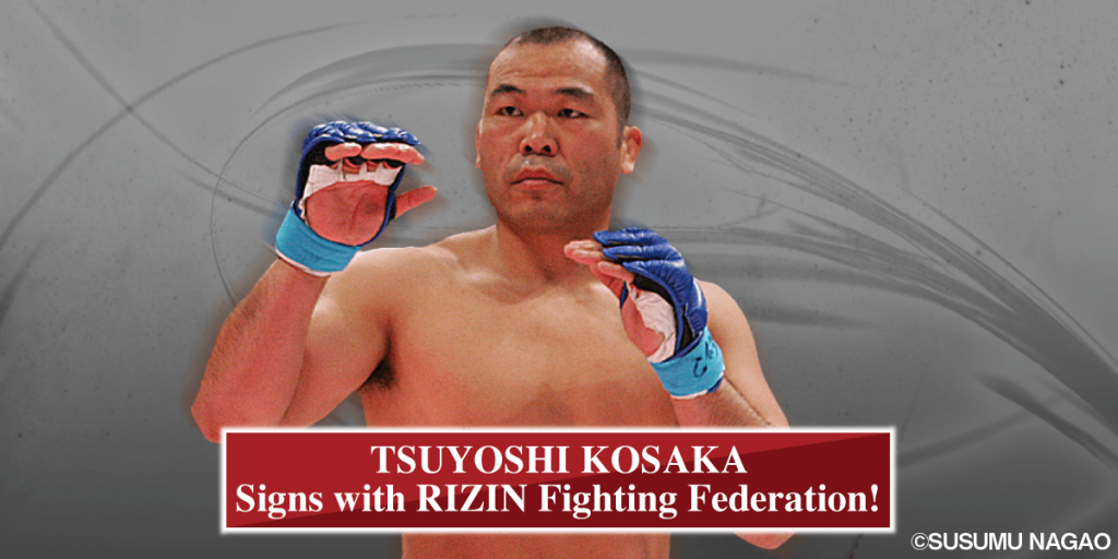 Artk Work oficial by Rizin Fighting Federation